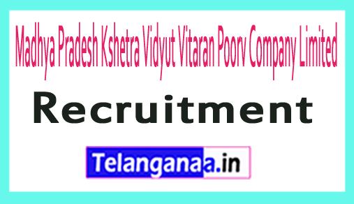 Madhya Pradesh Madhya Kshetra Vidyut Vitaran Company Limited MPMKVVCL Recruitment  Notification