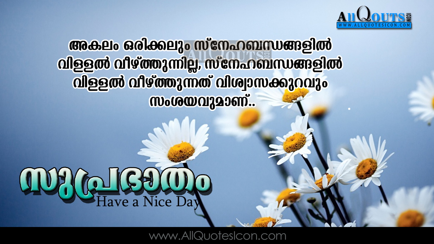 Malayalam Good Morning Quotes Wshes For Whatsapp Life