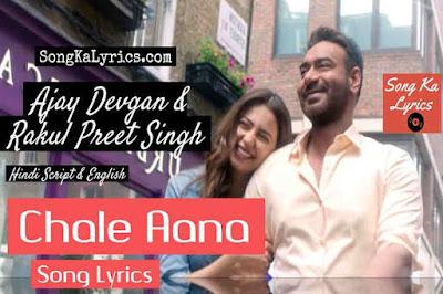 chale-aana-song-lyrics-armaan-malik-de-de-pyaar-de