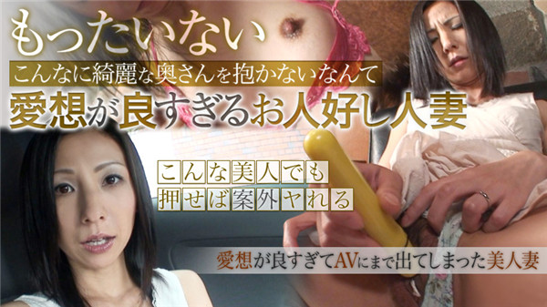 XXX-AV 22985 熟女倶楽部提供作品 期間限定 サラサラ黒髪美人すぎる四十路妻 ひとみ R2JAV Free Jav Download FHD HD MKV WMV MP4 AVI DVDISO BDISO BDRIP DVDRIP SD PORN VIDEO FULL PPV Rar Raw Zip Dl Online Nyaa Torrent Rapidgator Uploadable Datafile Uploaded Turbobit Depositfiles Nitroflare Filejoker Keep2share、有修正、無修正、無料ダウンロード