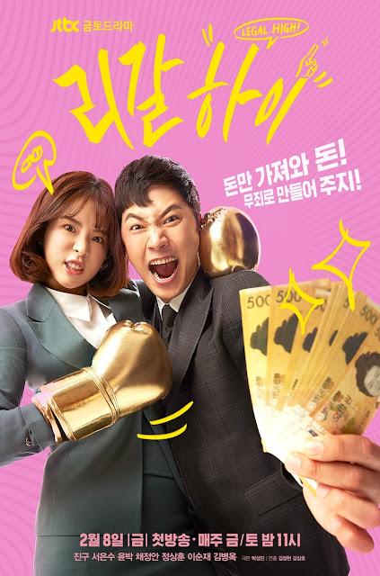 Ost Legal High Korean Drama