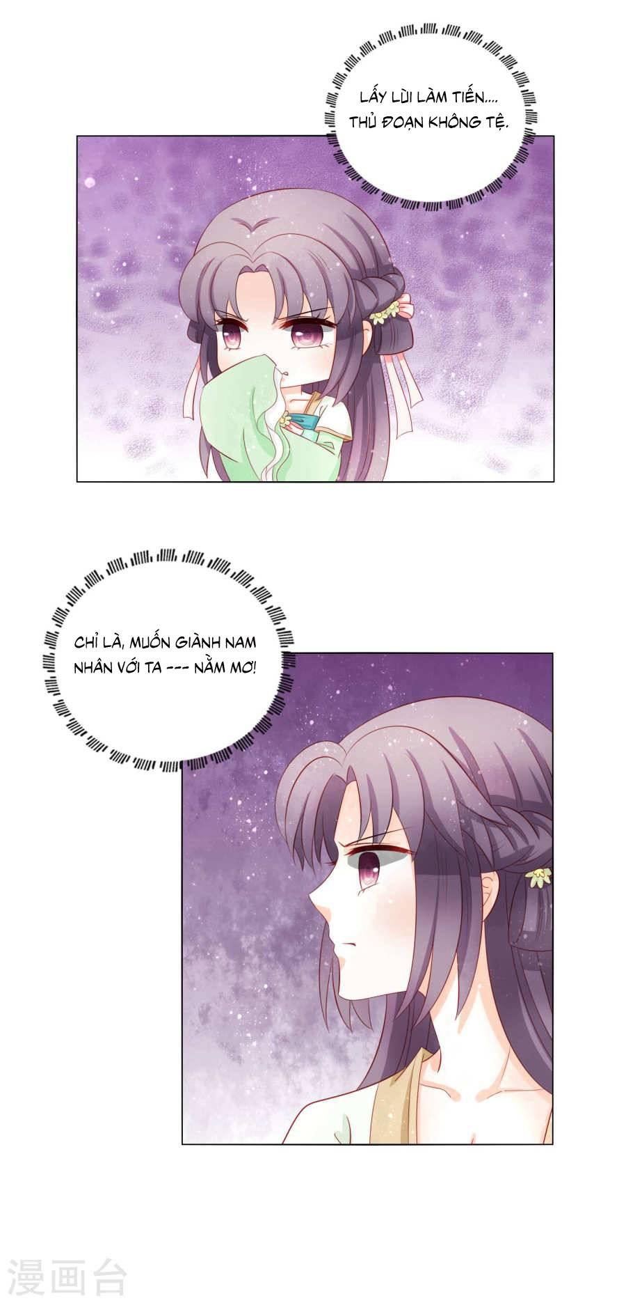 Nam phi nữ tướng Chap 43 page 4