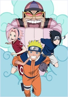 Naruto the Genie and the Three Wishes