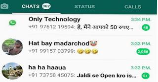 Whatsapp Group Links 2020