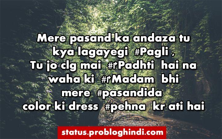 Facebook Status - Best FB Status Quotes About Love, Attitude