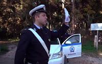 Η Ελληνική αστυνομία μας εύχεται χρόνια πολλά και καλές γιορτές με ένα εορταστικό βίντεο
