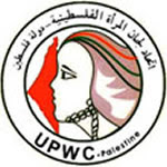 Union of Palestinian Women Committees - UPWC