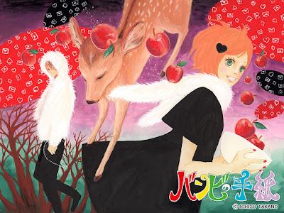 Bambi no Tegami de Takano Ichigo