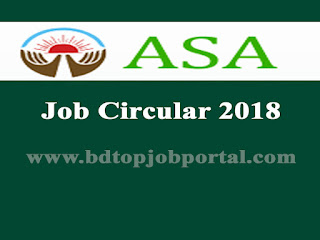 Asa Chief Health Officer Job Circular 2018