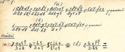 Solución del estudio de José Mandil Pujado, Nº 1, 1932