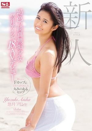 Bộ phim đầu tiên của em Utada Mika nên xem [SNIS-751 Yuzuki Aisha]