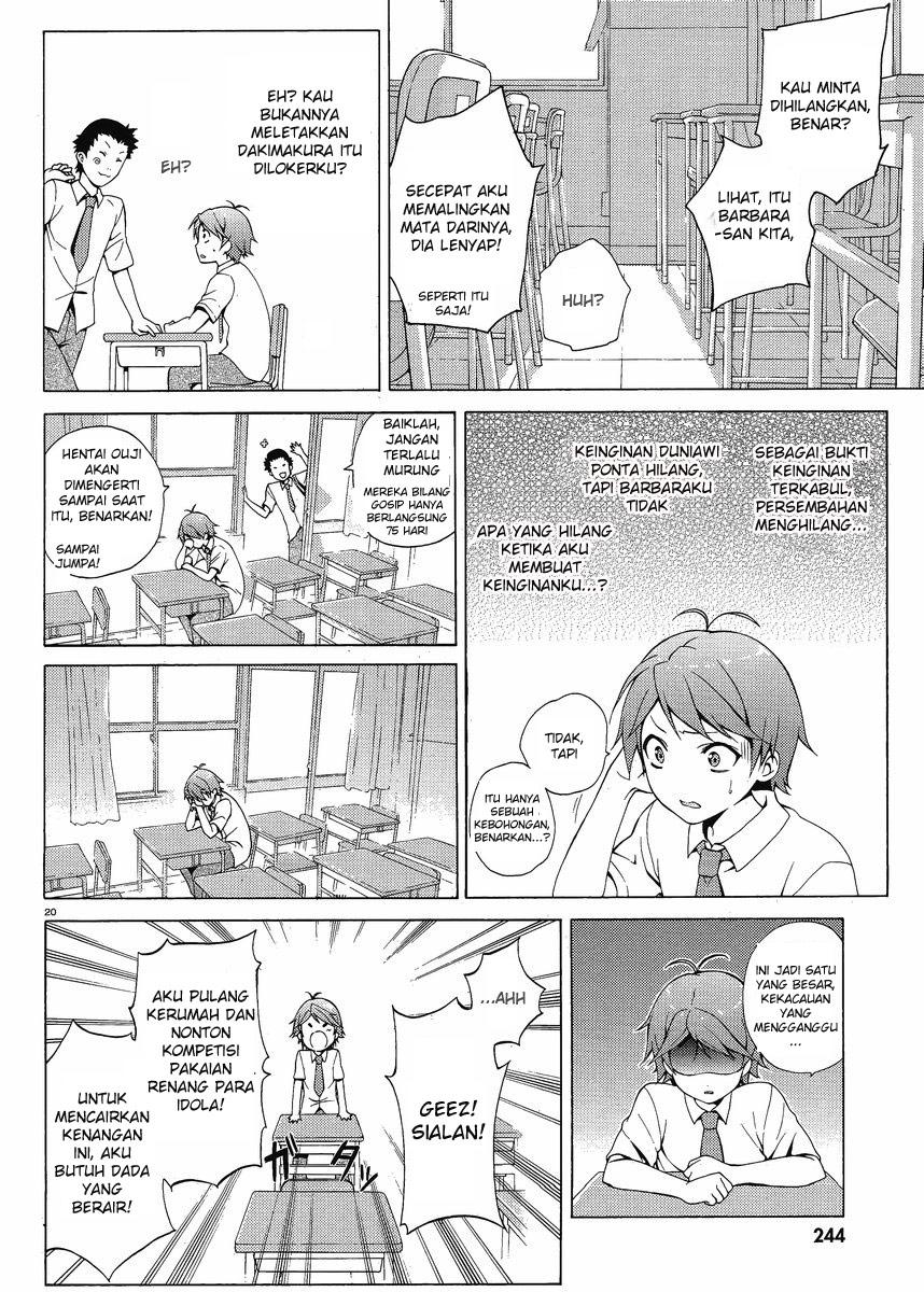 Komik hentai ouji to warawanai 002 3 Indonesia hentai ouji to warawanai 002 Terbaru 18|Baca Manga Komik Indonesia|