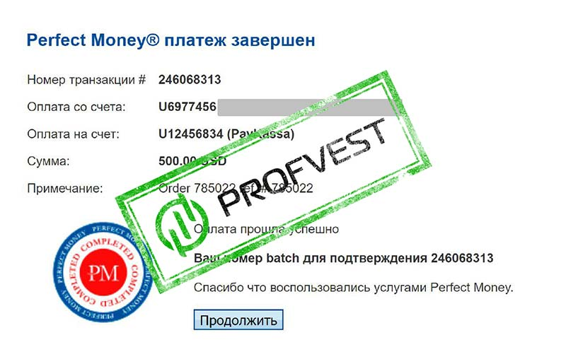 Депозит в Wabnetic IT Capital LTD