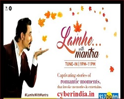 lamhe-with-mantra-poster