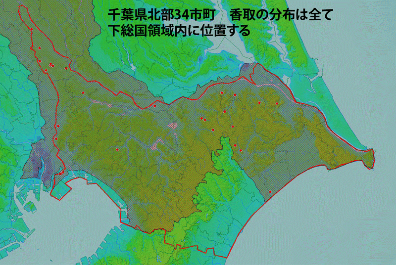 花見川流域を歩く HANAMIGAWA RY...
