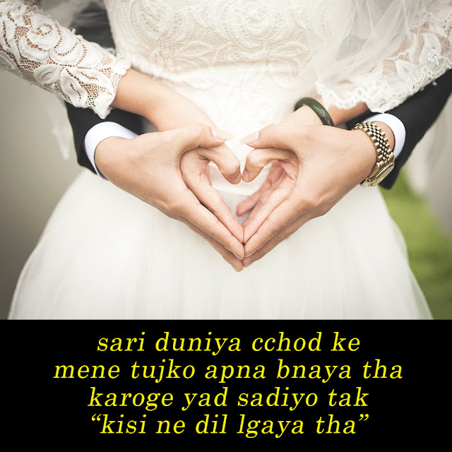 Heart Touching Sad Love Quotes In Hindi With Images Free Png Pics
