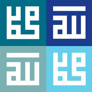 Desain Gedung Kolam Renang - Kufi Allah Muhammad