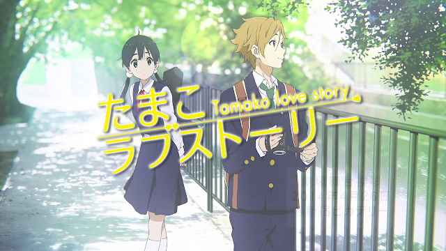 Tamako Love Story BD, Tamako Love Story BD Sub Indo
