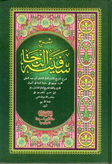 Terjemahan Kitab Safinah Pdf