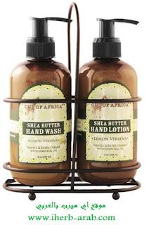 من افريقيا غسول اليدين واللوشن برائحة اللليمون من اي هيرب