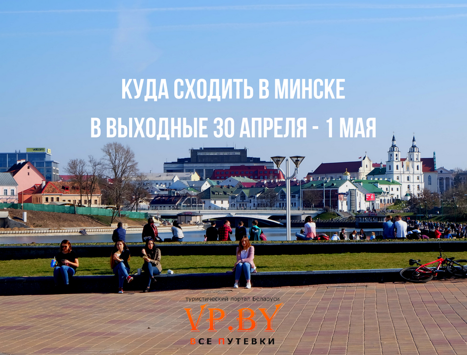 Афиша Москвы и лучшее в городе  куда сходить в Москве