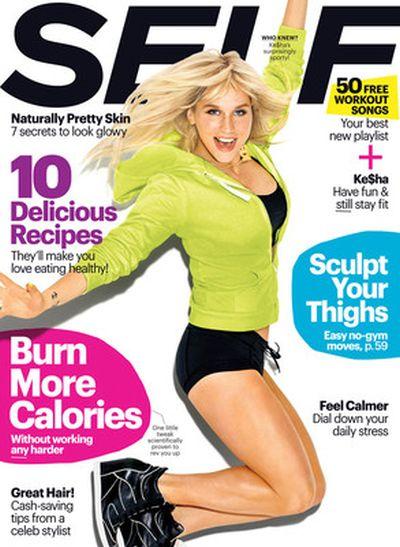 Retro Bikini: Ke$ha Graces The Cover Of Self Magazine