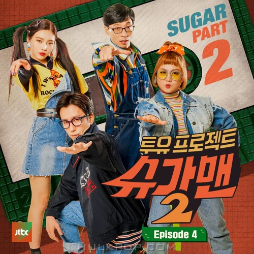 Various Artists – Two Yoo Project – Sugar Man 2 Part.4