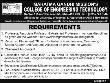 MGM Mumbai Biotech Faculty Jobs