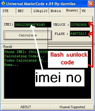 How To Unlock Airtel Huawei e1731 3g Modem| REMOVE SIM LOCK