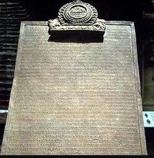Raja Terkenal Kerajaan Sriwijaya