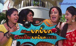 Chinna Papa Periya Papa 22-11-2014 Episode 02 Sun tv New Comedy Serial 22nd November 2014 Watch Online Youtube HD