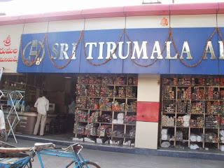 Sri Tirumala Aluminiums musheerabad hyderabad