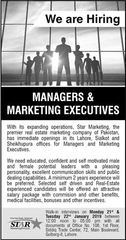 Jobs Vacancies In Star Marketing Pvt Limited 20 January 2019