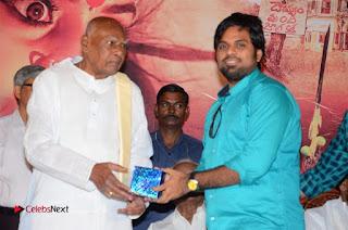 Avanthika Telugu Movie Trailer Launch  0033.jpg
