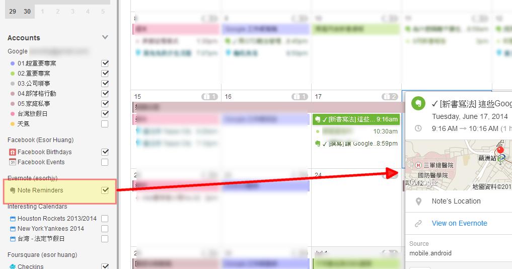 Evernote 完美整合 Google 行事曆!就用 Sunrise 日曆