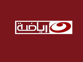 مشاهدة قناة النهار الرياضية Alnahar Sport Channel بث مباشر اون لاين بدون تقطيع