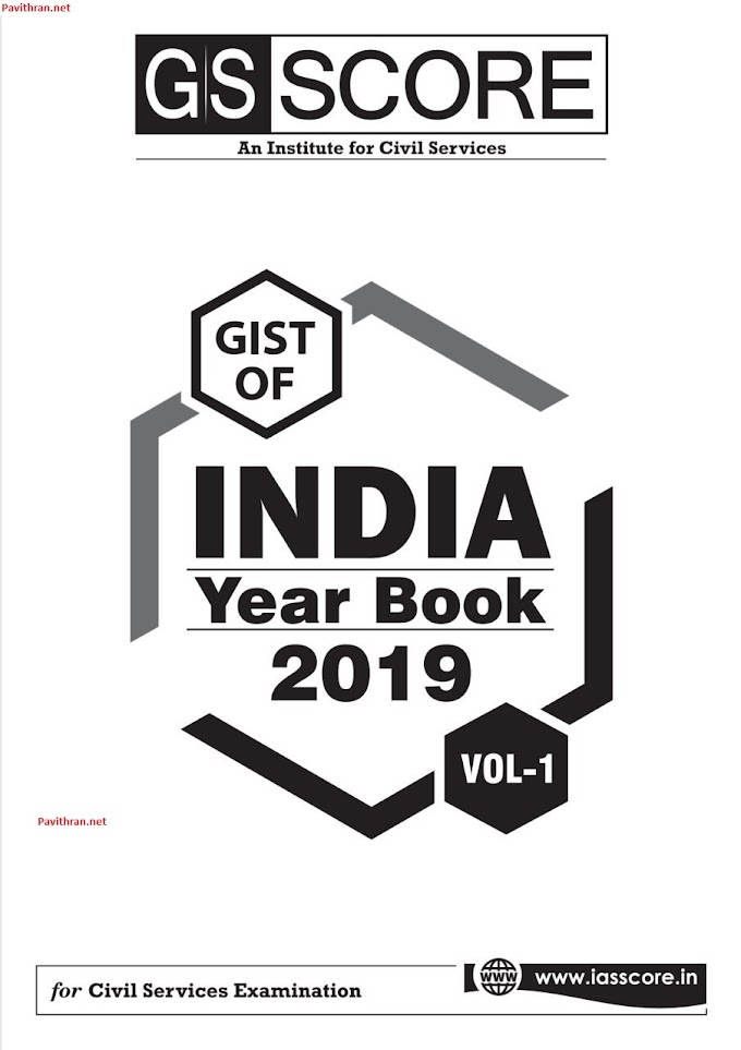 Gist of India Year Book 2019 by GSSCORE PDF Download