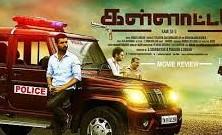 Kallattam 2016 Tamil Movie Watch Online