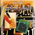 كتاب فن تصميم الدوائر الرقميه بالغه العربيه حصريا على azhar technical pdf