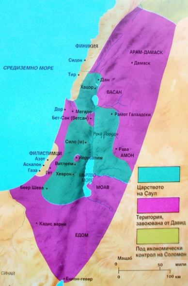 Карта на Израел по времето на Давид и Соломон Амон амонци