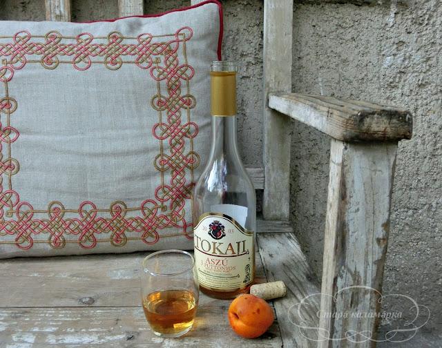 токайское, венгерское вино, о жизни за границей, датское счастье, ваби-саби, хюгге