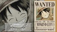 มังกี้ ดี ลูฟี่ (Monkey D Luffy)