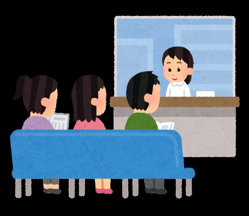 病院の待合室のイラスト