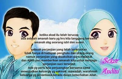 Image Result For Kata Bijak Tentang Alam Islam