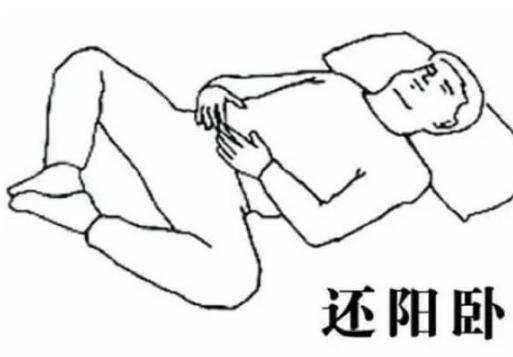 Tabib Cina Ini Mengajarkan CARA TIDUR Yang Benar Dalam Menjaga Kesehatan Ginjal Kita!