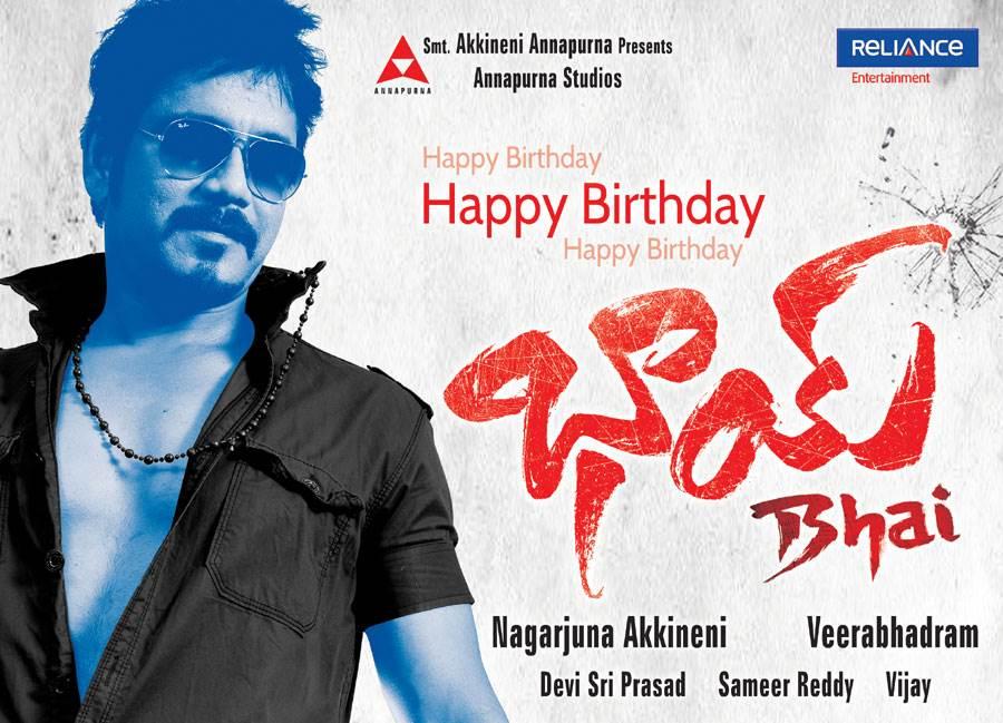 Nagarjuna's Bhai Audio And Movie Release Date