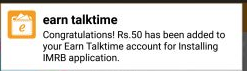 IMRB Earn Talktime offer Proof