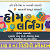 Home Learning Study materials video Std 3 DD Girnar/Diksha portal Video
