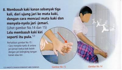 Mencuci kedua kaki hingga di atas mata kaki (berwudhu) - pustakapengetahuan.com