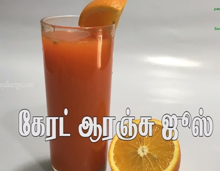 Carrot orange juice recipe in Tamil | Samayal in Tamil